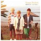 ソナーポケット/線香花火 〜8月の約束〜(通常盤)(CD)