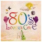 Sayulee��80��s��������������ե�(CD)