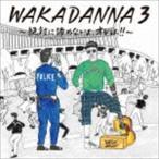 若旦那 / WAKADANNA 3 〜絶対に諦めないよ、オレは!!〜(通常盤) [CD]