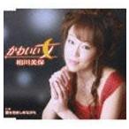 Yahoo!ぐるぐる王国2号館 ヤフー店相川美保 / かわいい女/愛を抱きしめながら [CD]