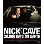 ニック・ケイヴ 20,000デイズ・オン・アース(Blu-ray)