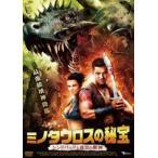 ミノタウロスの秘宝 シンドバッドと迷宮の獣神(DVD)