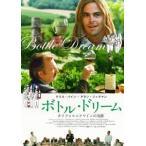 ボトル・ドリーム カリフォルニアワインの奇跡(DVD)
