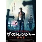 イーライ・ロス PRESENTS ザ・ストレンジャー 〜感染者〜(DVD)