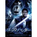 ゴーストハンター(DVD)