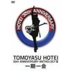 "布袋寅泰/30th ANNIVERSARY ANTHOLOGY III""一期一会""(DVD)"