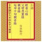 ��ƶ�����ܻ���ʿ������ / ���С��̼㿴�� ���첸�ŷ� �Ѳ��� ��̿����Ѳ��� ���̶й� [CD]