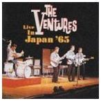 ザ・ベンチャーズ/コンプリート・ライヴ・イン・ジャパン'6(CD)