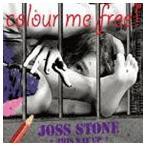 ジョス・ストーン/カラー・ミー・フリー!(CD)