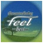 〜the most relaxing〜 feel -best-(CD)