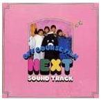 オフコース / NEXT [CD]