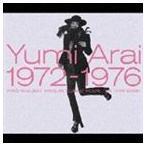 荒井由実/Yumi Arai 1972-1976(5CD+DVD)(CD)