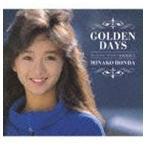 本田美奈子./ゴールデン・デイズ(2CD+2DVD)(CD)
