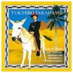 高橋幸宏/A SIGH OF GHOST(完全生産限定盤/SHM-CD)(CD)