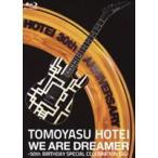 布袋寅泰/WE ARE DREAMER 〜50th BIRTHDAY SPECIAL CELEBRATION GIG〜 [Blu-ray]