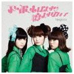 Negicco/アイドルばかり聴かないで(通常盤)(CD)