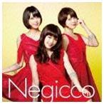 Negicco/ときめきのヘッドライナー(通常盤)(CD)