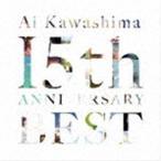 川嶋あい / 川嶋あい 15th Anniversary BEST(通常盤) [CD]