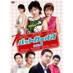 バッドガールズ DVD-BOX(DVD)
