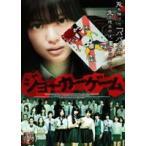 ジョーカーゲーム 通常版DVD(DVD)