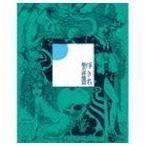 椎名林檎(篇)/浮き名(通常盤)(CD)