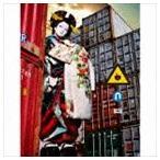 椎名林檎/逆輸入 〜港湾局〜(通常盤)(CD)