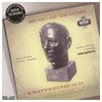 ブラームス: 大学祝典序曲/ハイドンの主題による変奏曲 アルト・ラプソディ/悲劇的序曲 ワーグナー: ジークフリート牧歌 ...(CD)