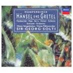ゲオルグ・ショルティ(cond)/フンパーディンク: 歌劇 ヘンゼルとグレーテル全曲(CD)