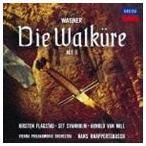 ワーグナー:楽劇≪ヴァルキューレ≫第1幕(全曲)(CD)