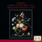 ベルリン・フィルハーモニー八重奏団員/ブラームス:弦楽六重奏曲第1番・第2番(CD)