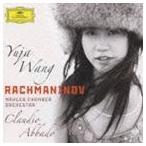 ユジャ・ワン[王羽佳](p)/ラフマニノフ: パガニーニの主題による狂詩曲 ピアノ協奏曲第2番(来日記念盤)(CD)