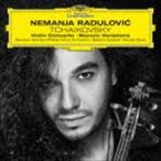 ネマニャ・ラドゥロヴィチ(vn、.../チャイコフスキー:ヴァイオリン協奏曲 ロココの主題による変奏曲(ヴィオラ版)(SHM-CD)(CD)