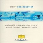 ショスタコーヴィチ:交響曲第1・5番/ピアノ協奏曲第1番/ジャズ組曲第2番/弦楽四重奏曲第11番、他全7曲(CD)