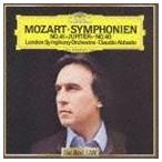 クラウディオ・アバド(cond)/モーツァルト: 交響曲第40番、第41番 ジュピター (スペシャルプライス盤)(CD)
