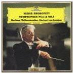 ヘルベルト・フォン・カラヤン(cond) / プロコフィエフ: 交響曲第1番 古典 &第5番(スペシャルプライス盤) [CD]