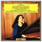 マルタ・アルゲリッチ(p)/チャイコフスキー: ピアノ協奏曲第1番/シューマン: ピアノ協奏曲イ短調(スペシャルプライス盤)(CD)