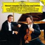 パールマン バレンボイム(vn/p)/モーツァルト:ヴァイオリン・ソナタ第34番〜第36番(SHM-CD)(CD)