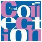 ブルーノート〜ヴォーカル・コレクション(低価格盤)(CD)