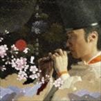 東儀秀樹/日本の歌(SHM-CD)(CD)