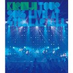 KIRINJI TOUR 2016 -Live at Stellar Ball-(Blu-ray)