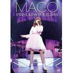 MACO/FIRST KISS TOUR 2016(DVD)