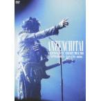 """安全地帯""""完全復活""""コンサートツアー2010 Special at 日本武道館〜Starts & Hits〜「またね…。」(DVD)"""