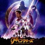 (オリジナル・サウンドトラック) アベンジャーズ/インフィニティ・ウォー オリジナル・サウンドトラック [CD]