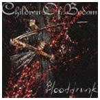 チルドレン・オブ・ボドム/ブラッドドランク(SHM-CD)(CD)
