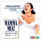 劇団四季/ミュージカル マンマ・ミーア! 劇団四季版 <スペシャル・エディション>(CD)