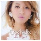 シェネル/ラブ・ソングス2(通常盤)(CD)
