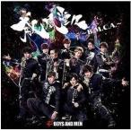 BOYS AND MEN/威風堂々〜B.M.C.A.〜(通常盤)(CD)
