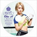 AOA/胸キュン(初回限定CHOA盤)(CD)