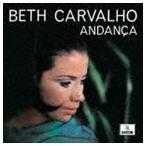 ベッチ・カルヴァーリョ/アンダンサ(生産限定盤) ※再発売(CD)
