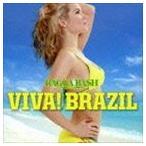 ラガ・バッシュ!プレゼンツ ビバ!ブラジル(CD)